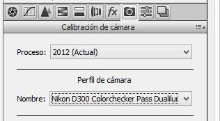 calibracion-acr-perfil
